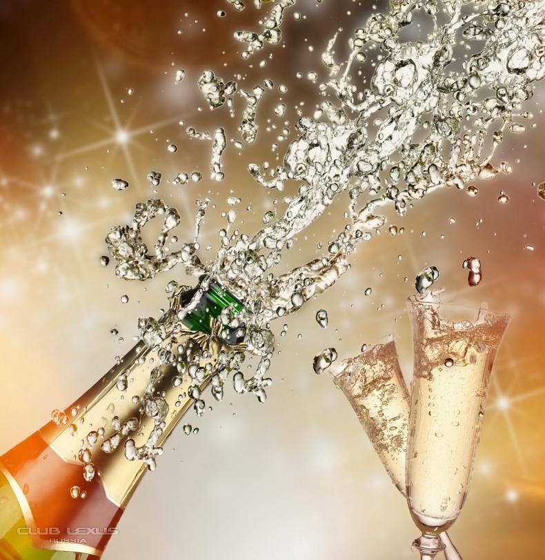 Открытка брызги шампанского с днем рождения, днем нотариата открытки