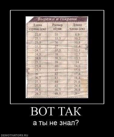 uzbechka-seks-kino