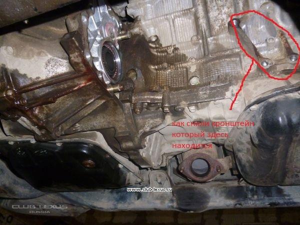 Ремонт моторчиков отопителей мондео 2