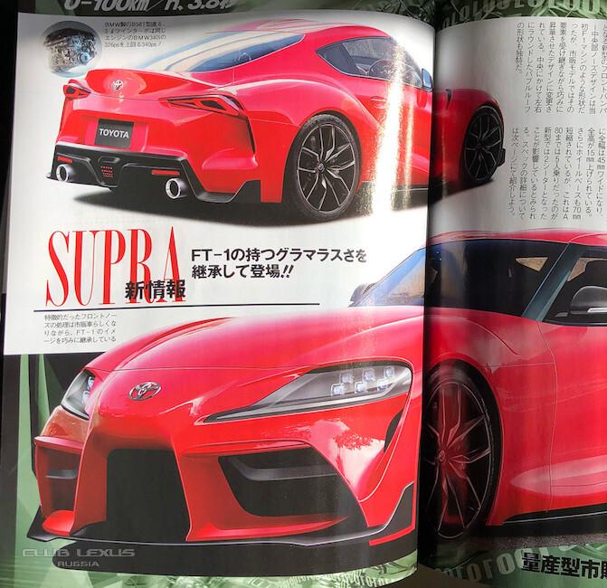 Best-Car-Supra-1.jpg