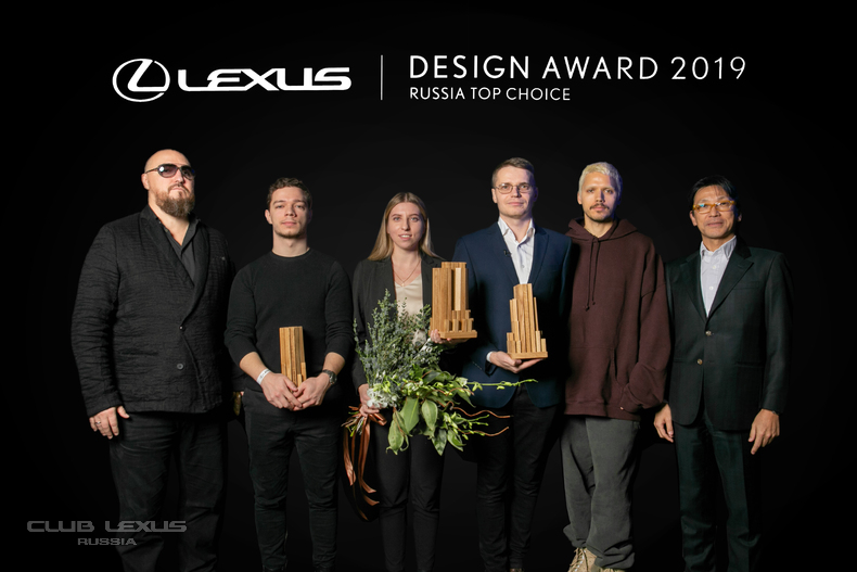 Lexus Design Award Russia Top Choice - победитель назван