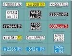 Автомобильные номера в России скоро изменятся