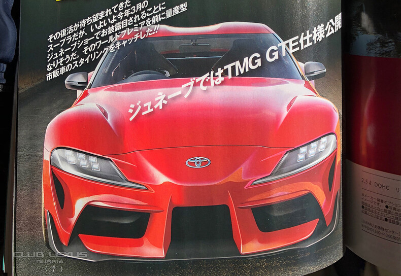 Best-Car-Supra-3.jpg