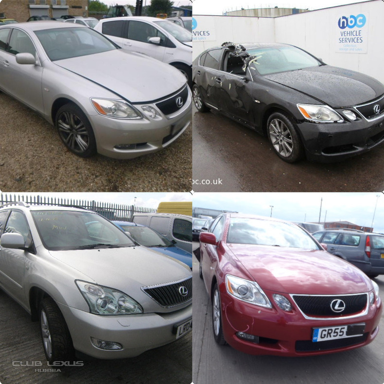 Разборка Lexus RX ,GS , LS  ,Land Cruiser 200, Prado 120,150