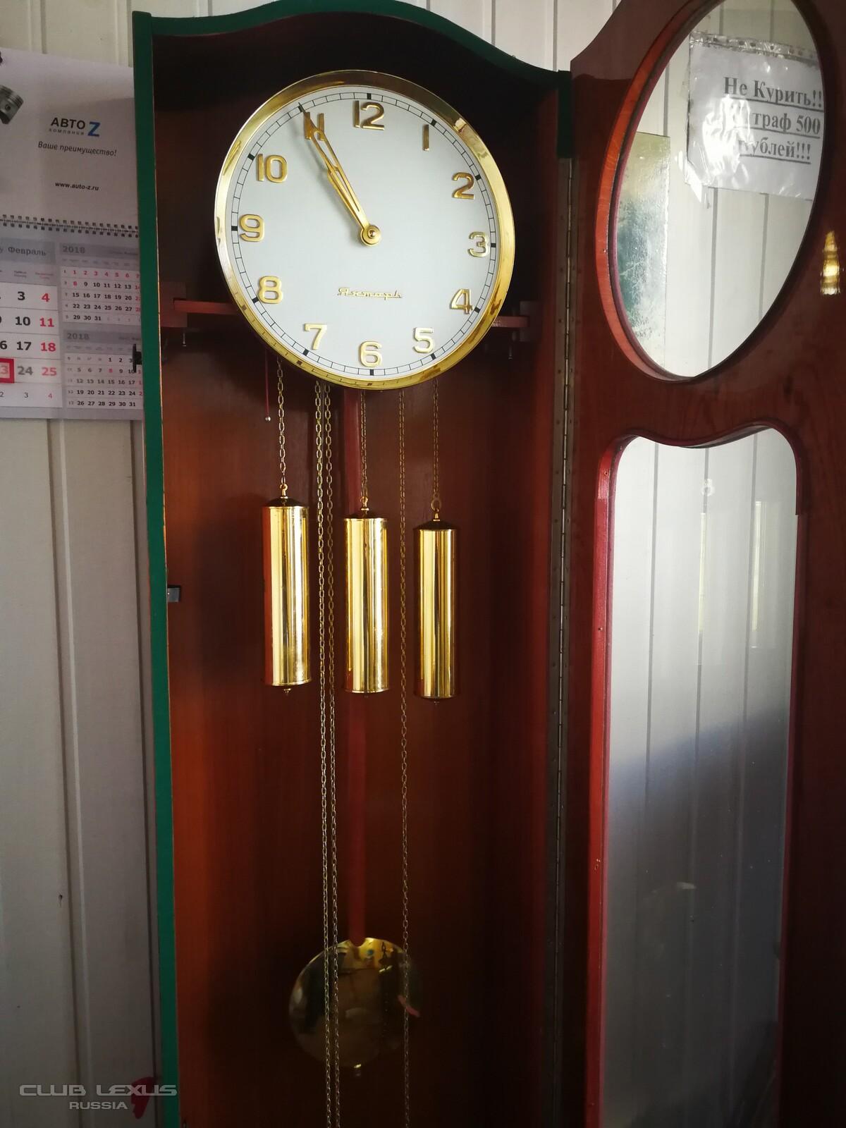 Очз напольные янтарь продам часы д 5 к.2 ломбард ул работы гвардейская часы
