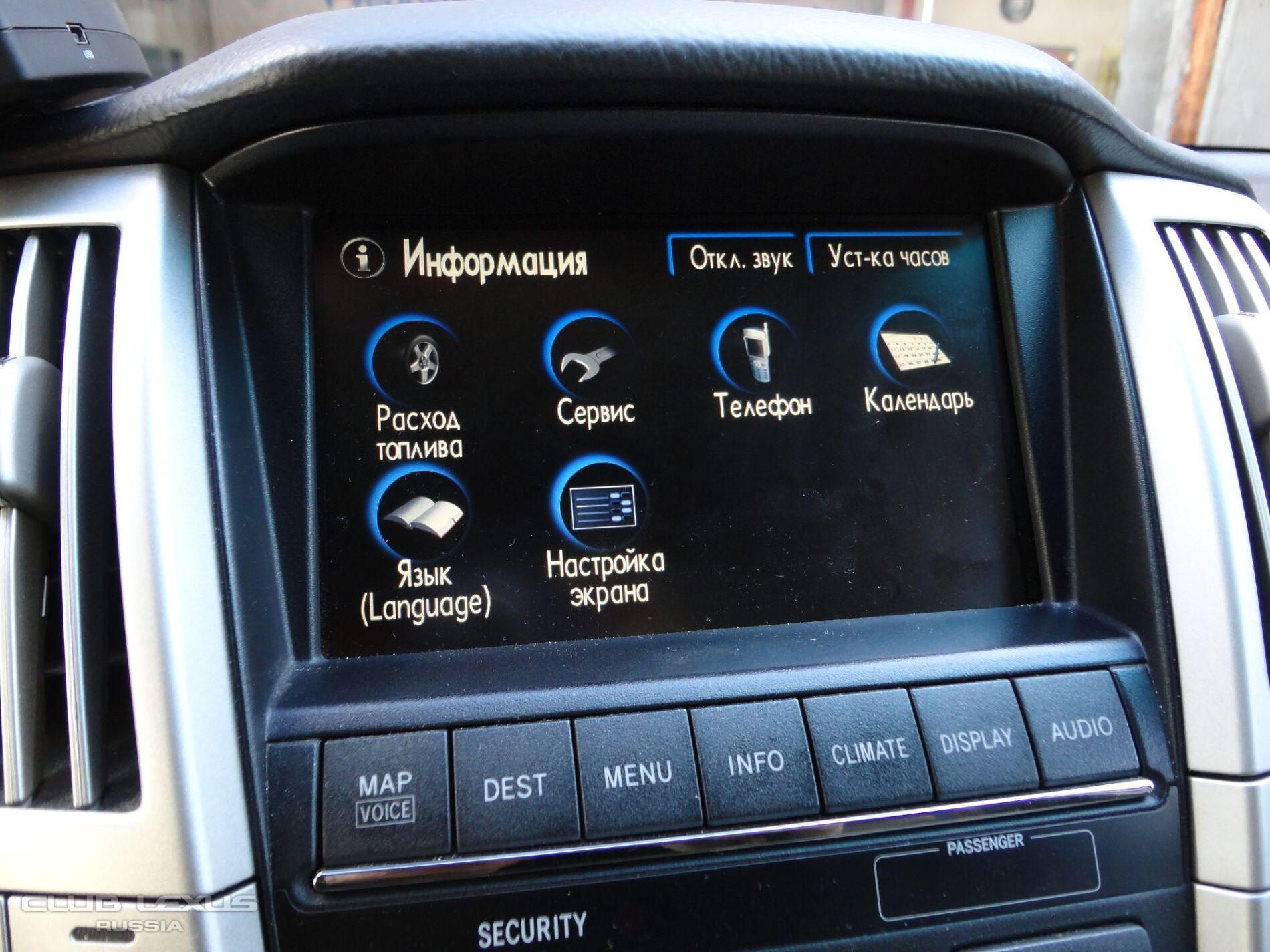 монитор на лексус rx350