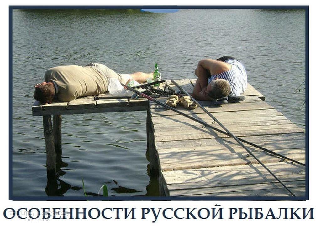 Отправить поздравительную, смешные картинки мужчины на рыбалке