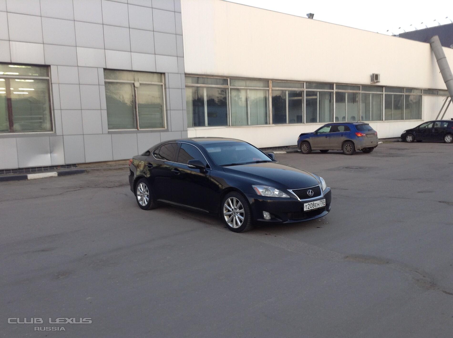 Lexus HS 250h перестали выпускать еще в январе