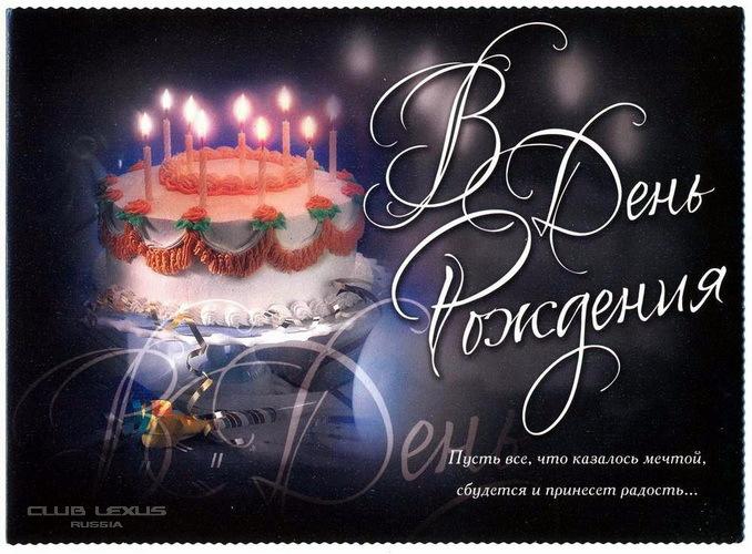Изображение - С днем рождения мила поздравления bb1c633e