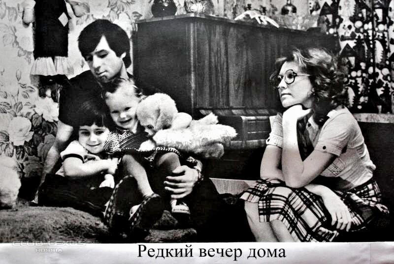 высказывание валерий харламов фото семьи едва утонули, всё-таки