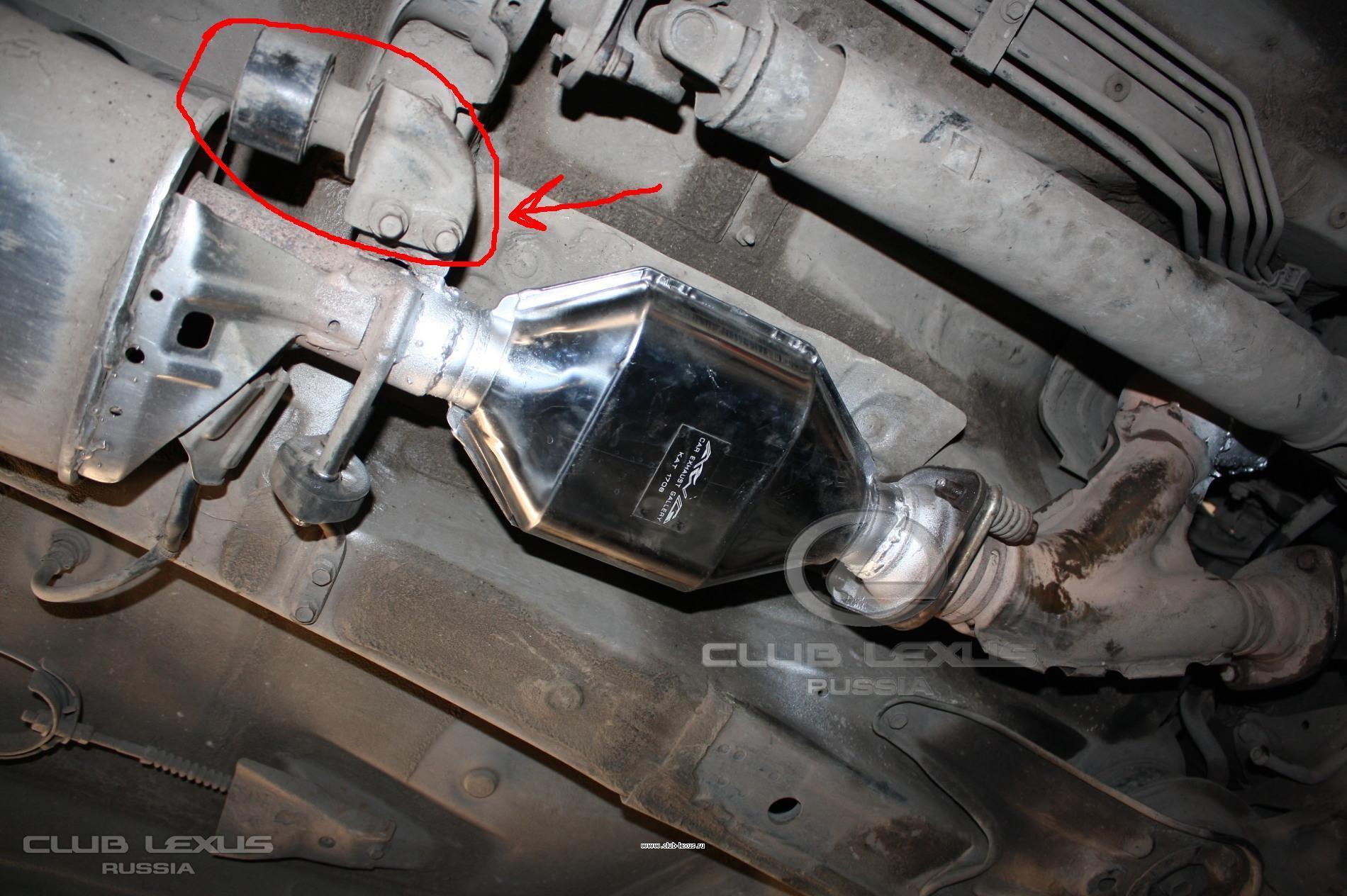 последствия пробивки катализатора на форд мондео3 автомобиле #3