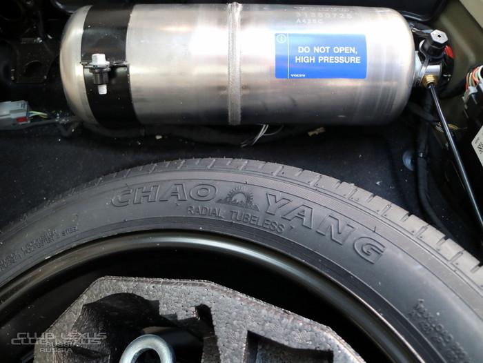 защитный кожух на запасное колесо вольво хс90