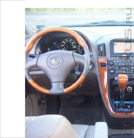 Lexus rx300 coach edition