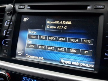 porsche навигация россия torrent
