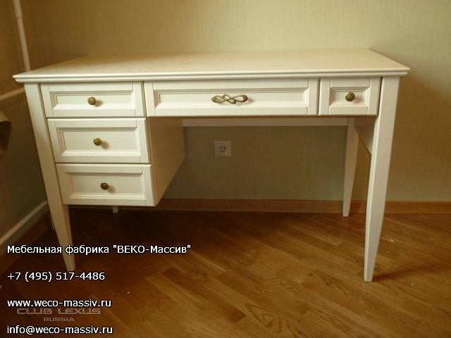 Письменный рабочий стол, компьютерные столы - фабрика веко-м.