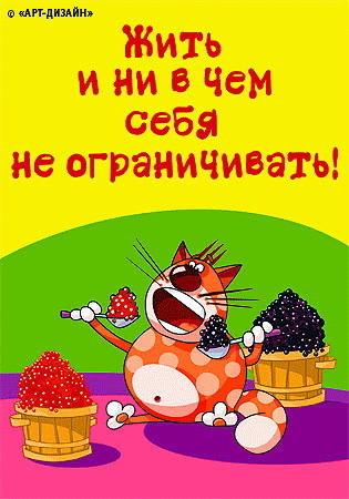 Поздравления с днем рождения свату прикольные и смешные и ржачные